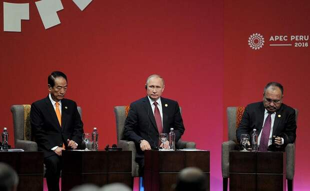 фото с саммит в перу они