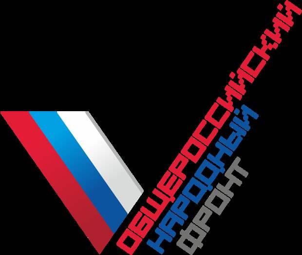 ОНФ проконтролирует закрытие крупнейшего полигона в Подмосковье