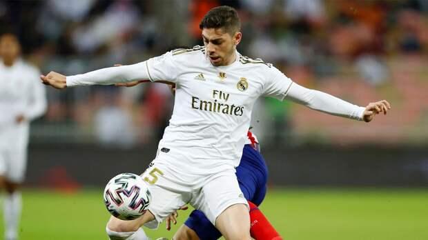Вальверде вылечился от коронавируса и может помочь «Реалу» в матче с «Челси» в полуфинале Лиги чемпионов