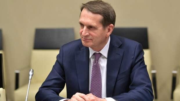 Нарышкин предупредил о росте неприятия политики Запада в России