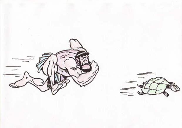 Ахиллес не догонит черепаху или чего боится Америка