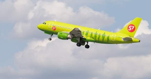 S7 запустил сервис бронирования самолетов для личных перелетов