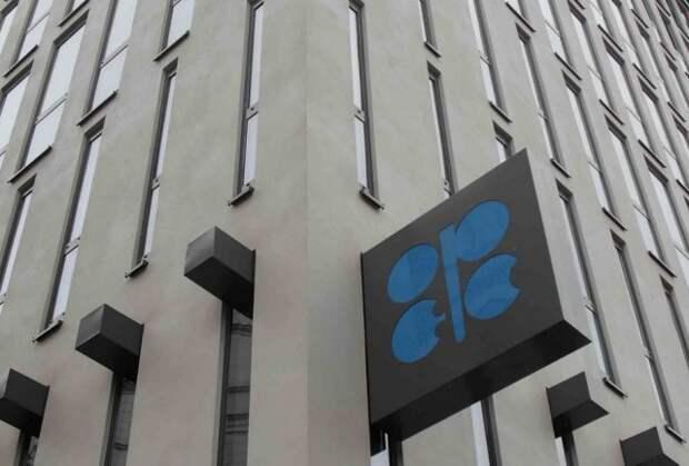 OPEC, ОПЕК