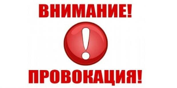 Вашингтон заставил The Washington Post удалить публикацию о российских социологах