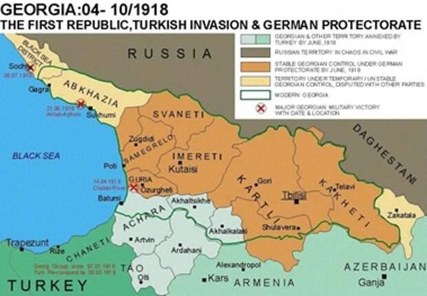 Решающая роль Германии впотере Грузией трети исторических земель в1918г.
