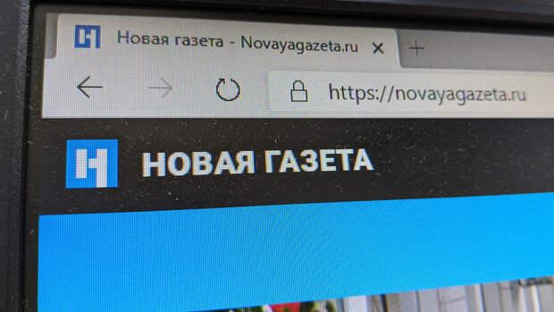 """""""Подкупы и взломы"""": BBC и """"Новая газета"""" рассказали о """"методах"""" добычи информации"""