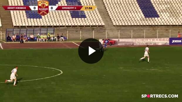 ОЛИМП – Первенство ПФЛ-2020/2021 Зенит-Ижевск vs Оренбург-2 11.05.2021