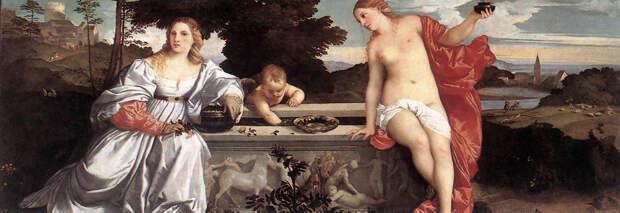 Тициан «Любовь земная и Любовь небесная» 1515–1516Хранится в Галерея Боргезе в Риме.