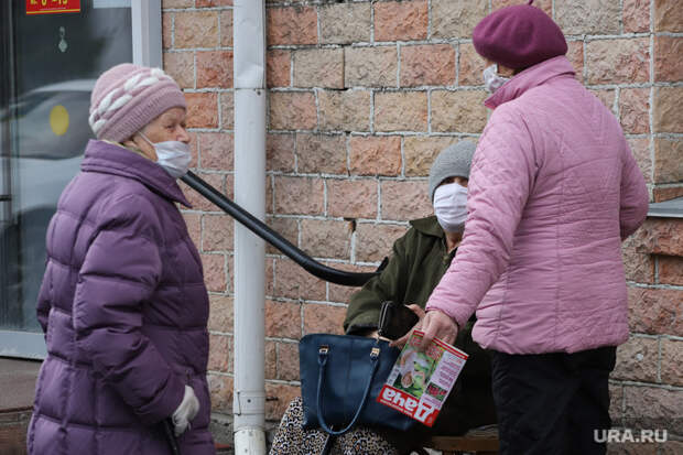 Экономист: пенсионная реформа увеличит бедность ввосьми регионах
