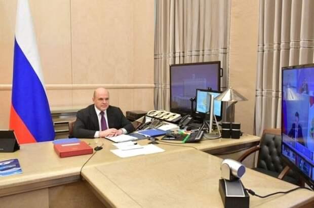 Мишустин поручил Чернышенко разобраться с развитием Долины гейзеров