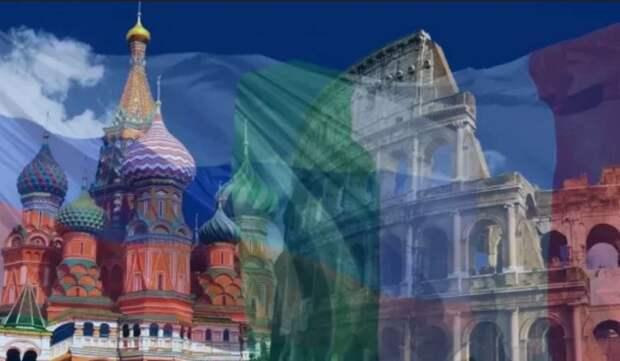 С Россией шутки плохи. Италия была взбудоражена таким жестким ответом
