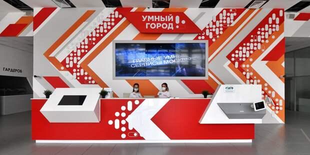 В Москве начались испытания IT-разработок с технологией 5G