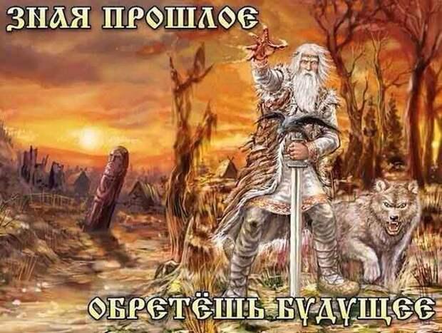 Русь или Россия