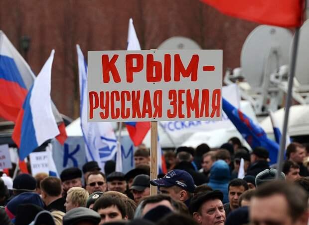Рождение нового Крыма