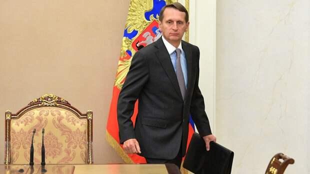 Нарышкин назвал главное преимущество российской разведки перед ЦРУ