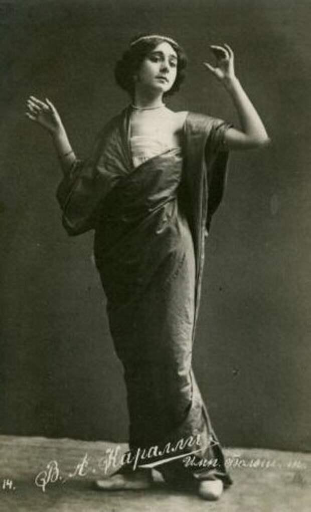 Великие танцоры. Вера Каралли