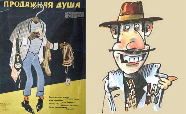 Как советские спортсмены зарабатывали на контрабанде?