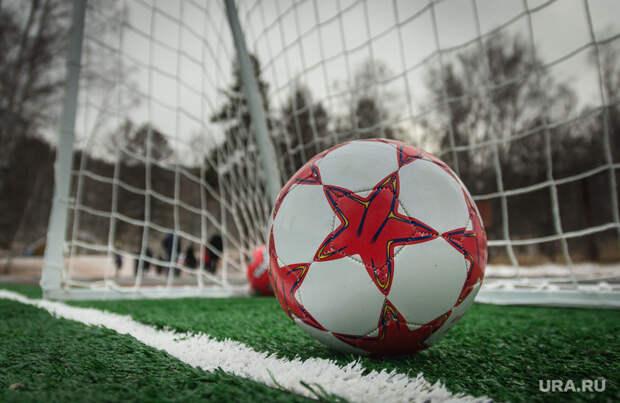 Звезду футбола обвинили ввооруженном нападении