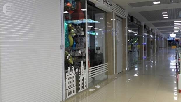 В Удмуртии с 14 мая возобновят работу магазины