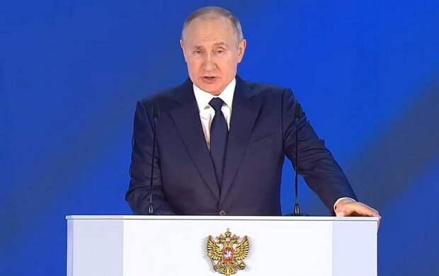 «Разочарующее» послание Путина: несуетное начало новой эпохи