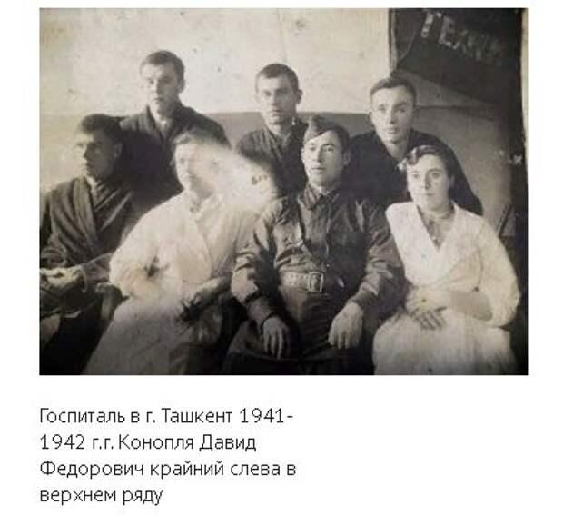 Онлайн-шествие Бессмертного полка началось в  России