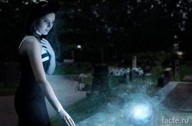 девушка и молния
