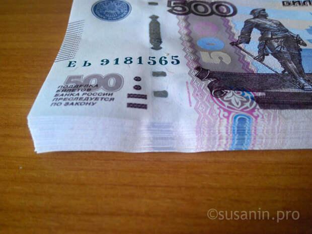 Сотрудницы «Сарапульского радиозавода» получили «условку» за коммерческий подкуп