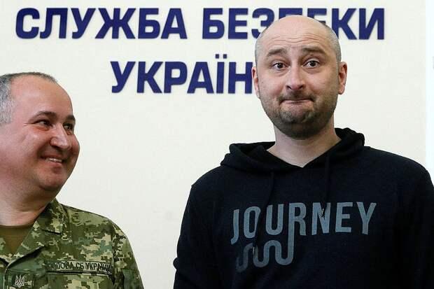 «Вали отсюда, тварь!»: русофоб Бабченко почувствовал дискомфорт