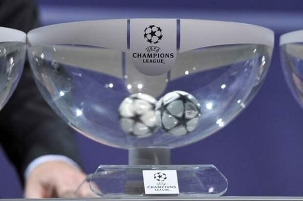 Брошен жребий предварительного этапа Лиги чемпионов-2021/2022