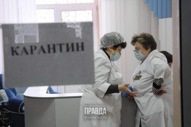В19 районах Нижегородской области засутки невыявлено новых случаев заражения коронавирусом