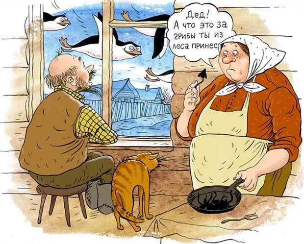 Неадекватный юмор из социальных сетей. Подборка chert-poberi-umor-chert-poberi-umor-21480812052021-18 картинка chert-poberi-umor-21480812052021-18