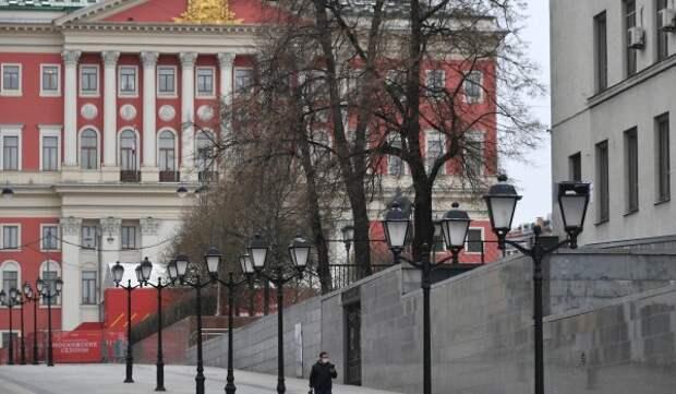 Мэр Москвы Сергей Собянин вручил награды выдающимся социальным работникам столицы