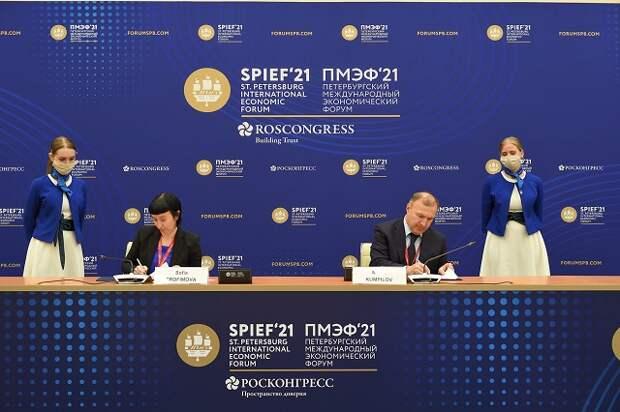 На Петербургском форуме подписано инвестсоглашение о втором этапе проекта по трансформации «МЕГА Адыгея»