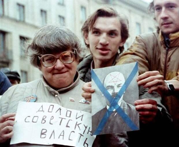 Новодворская.  Сентябрь 1990 год.