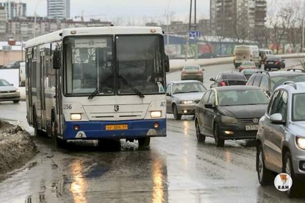 Екатеринбуржцев предупредили о переименовании 20 автобусных маршрутов (СПИСОК)