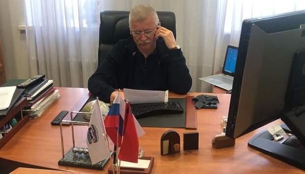 Депутат Мособлдумы примет жителей Подольска онлайн в пятницу