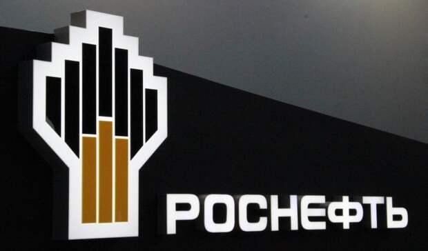 Еще 5тысяч акций и236,8тысяч GDR купила «Роснефть» врамках buyback