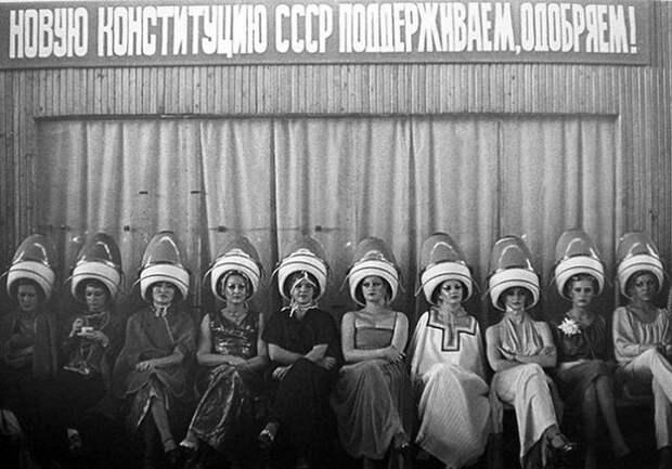 Модные прически в СССР