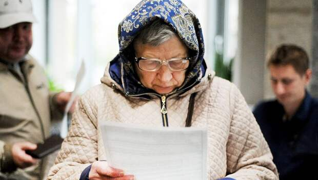 В ПФР объяснили, что делать при получении неполной пенсии