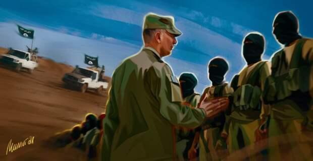 ФАН выяснило, как США помогают террористам ИГИЛ