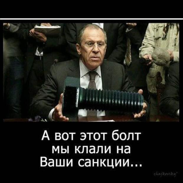 Беспорядочная сволочь на фоне провокации и агрессии. Почтеннейшая европублика и русская дырка от бублика...