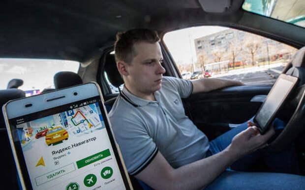 Яндекс.Навигатор научился предупреждать о шести типах камер