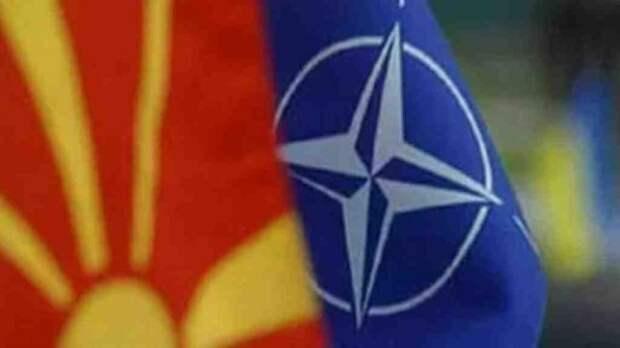 «Македония скоро будет вНАТО. Потом придёт очередь Сербии»