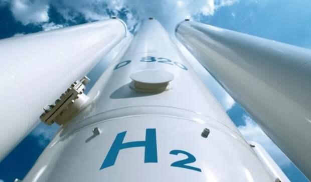 Завод попроизводству водорода построят Shell, Mitsubishi иVattenfall вГермании