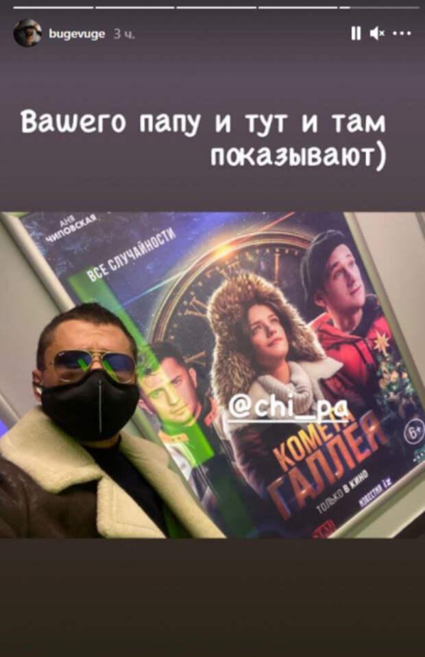 В маске и солнечных очках: Прилучный показал свое лицо после недавней драки