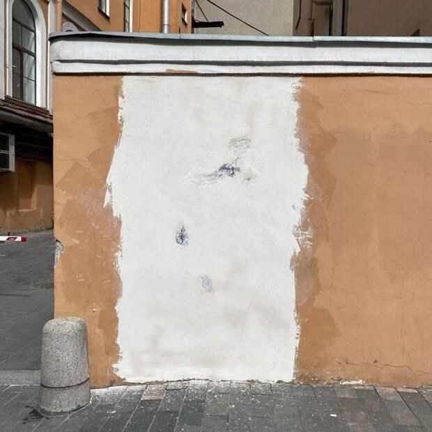 В Питере завхоз закрасила портрет к 80-летию Бродского