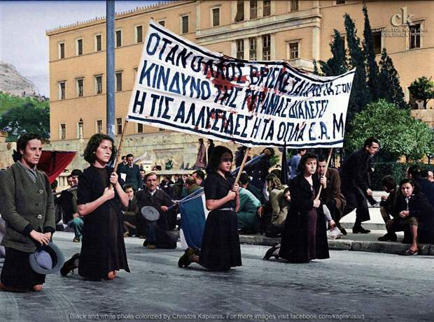 Как англичане устроили Холокост грекам