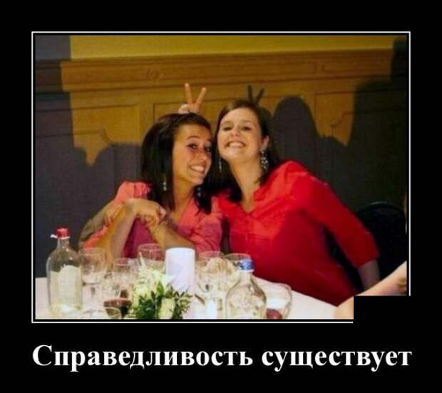 Демотиваторы (20 фото) - 01.05.2020