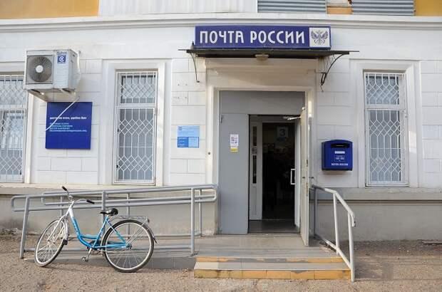 Работа почты в Краснодаре: жалобы горожан и наконец — надежда на изменение ситуации
