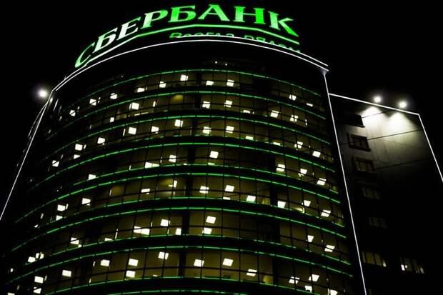"""""""Сберкоин"""" или же как крупнейший российский банк выходит на рынок криптовалют."""